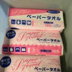 100円ショップにはいろいろな商品が目白押し!