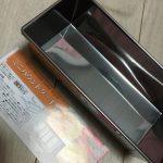 100円均一セリア「ミニパウンドケーキ型」我が家の活用法☆
