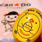 100円ショップ「キャンドゥ」の「エッグタイマー」は大人気!