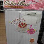 これは良い!100円ショップダイソーのケーキボックスのコスパ最高!