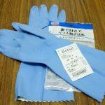使える!100均ダイソーのゴム手袋(水洗い用)