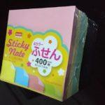 ダイソー100円ショップの文具売り場にあった付箋
