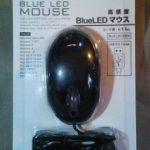 これは失敗!100円ショップダイソーの300円光学式マウスは壊れやすすぎ!