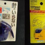 ダイソー100円ショップの文具コーナー