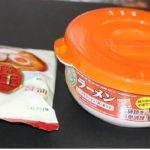100円ショップダイソーのレンジでラーメン丼要らず