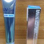 100円ショップダイソーのUVGelはなかなか使える日焼け止め!