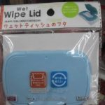 これは便利!100円ショップダイソーのウェットティッシュのフタを使うとウェットティッシュが乾燥することがなくなります。