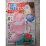 100円ショップダイソーのシリコンマスクで今年の冬も乗り切れる!