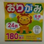 折り紙とのりを100円ショップダイソーで買いました!