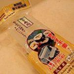 100均ダイソーの巻き寿司便利グッズは全然便利じゃない!