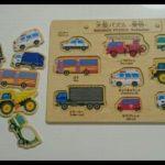 子供も夢中に!100円ショップ・ダイソーの木のパズル