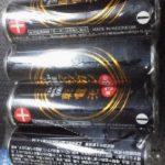 電池は絶対100均ダイソーで