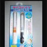 100円均一で見つけたタバコ代替品