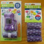 100円ショップミーツの携帯ごみ袋とキャンドゥのウエットティッシュ用フタ