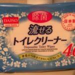 100円ショップダイソー「流せるトイレクリーナー」46枚コスパ最強